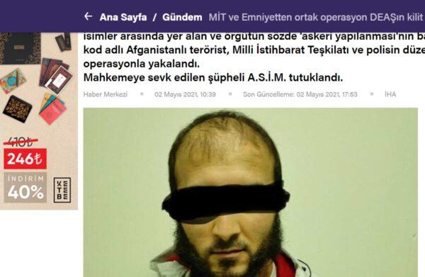 與巴格達迪關係密切 土耳其逮捕IS軍事首領