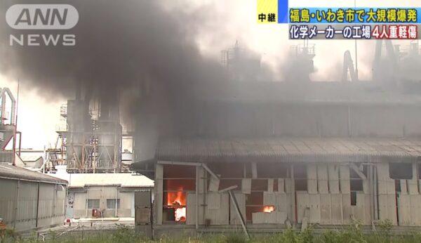 日本福島工廠爆炸 濃煙竄天4人輕重傷