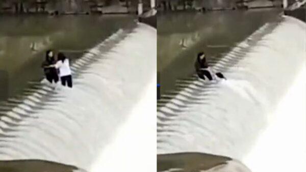 湘西2女孩站水坝拍照 冲入急流画面惊险(视频)