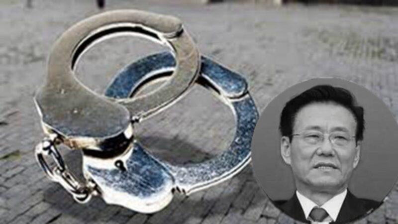 吉林前检察长获刑13年 传涉央视刘芳菲丈夫命案