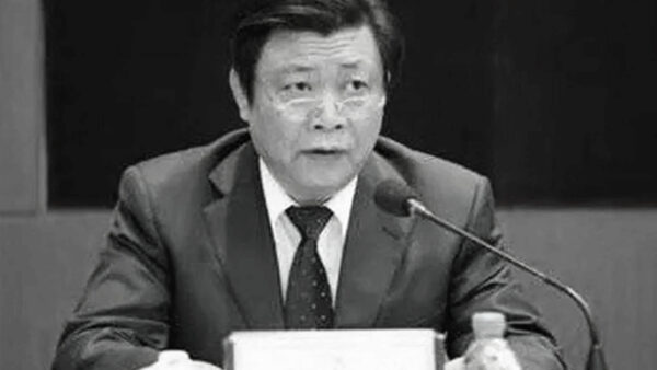 中紀委又出「內鬼」 前紀檢組長潘家華被查