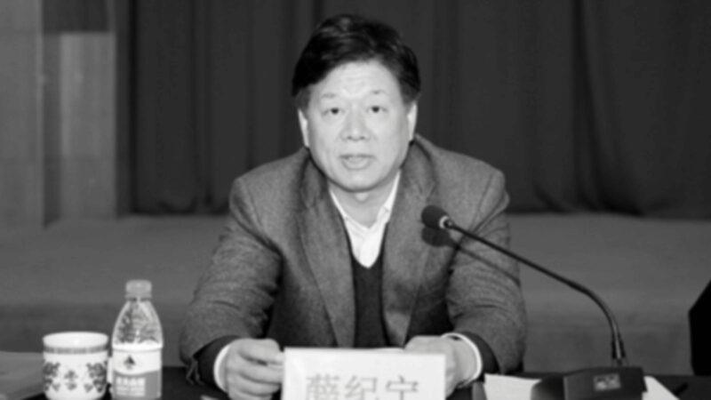 內蒙原銀監局長薛紀寧案開庭 受賄金額超4億