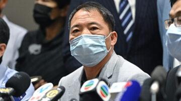 港民主黨前主席胡志偉被囚 父親出殯不准奔喪