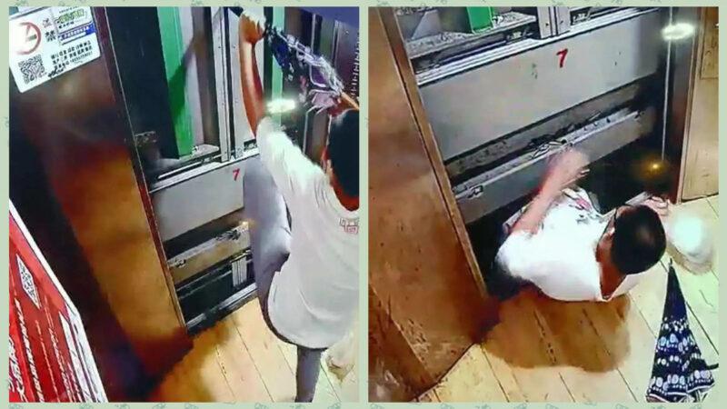 福建13岁男孩被困电梯自救 惨坠落身亡
