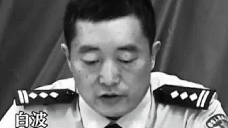 扫黑办主任实为黑老大 新疆一公安副局长获刑25年