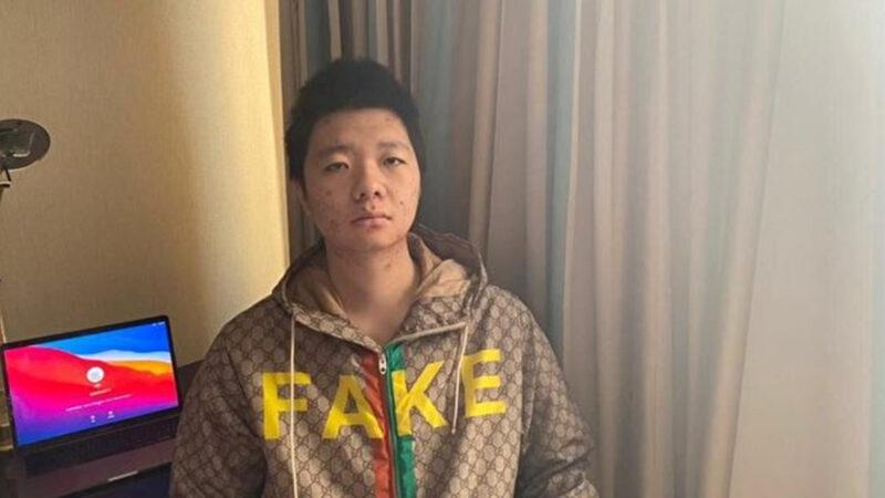 王靖渝揭中共公安疑酷刑逼父母诱他回国(视频)