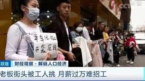 奇观!广州千名老板排队近一公里 等工人上门