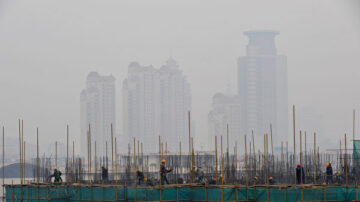 程曉農:撥開中國經濟「繁榮」的迷霧