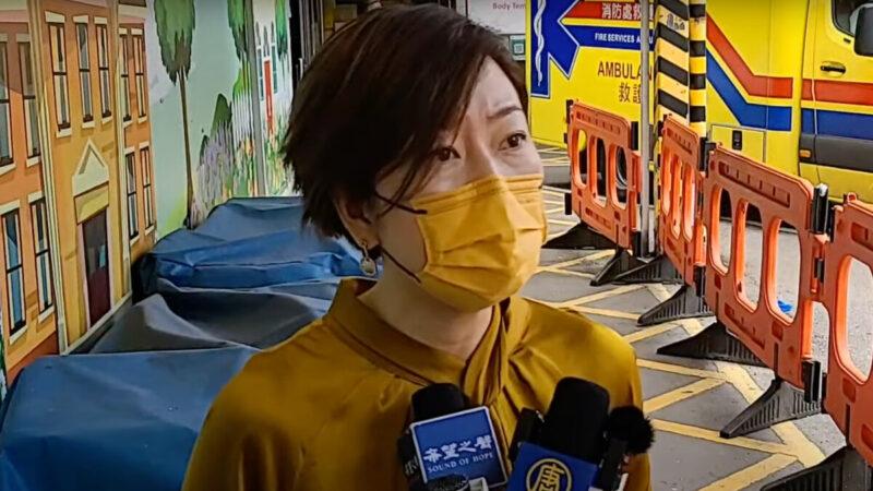 香港大纪元记者遇袭 美国务院吁全面调查