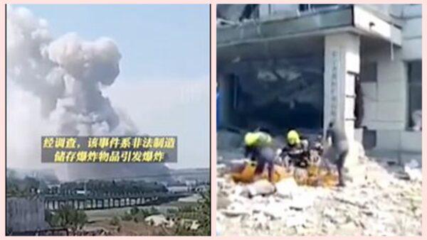 黑龍江一棟辦公樓突然爆炸 至少8死4傷