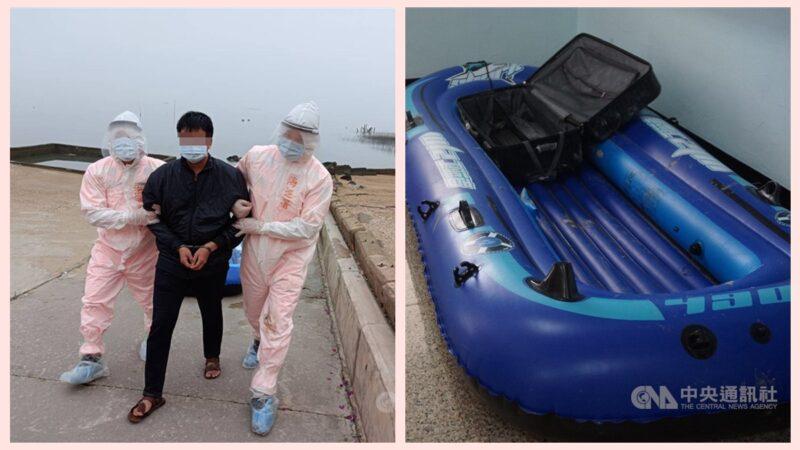 台海局势敏感时刻 5天2起中国客偷渡台湾