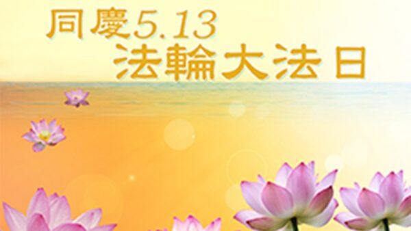 """【庆祝513】""""哑巴""""表哥的奇缘"""