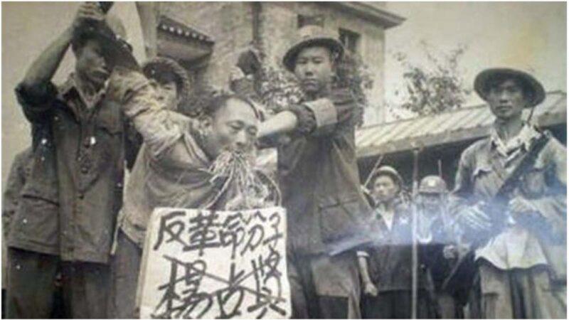 中共罪行錄之三十五:鄉村大遊鬥
