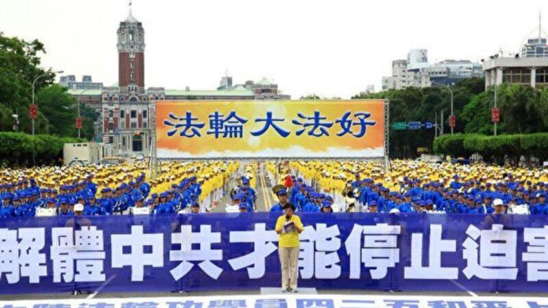 北京东城区法院严重违法 阻律师为11名法轮功辩护