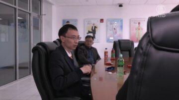 纽约华人市议员候选人 臧东慧拜访大纪元报社
