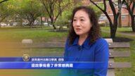 【513話感恩】廣州高幹子女獲新生 感謝法輪大法指引