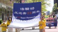 世界法轮大法日 纽约大游行反中共迫害