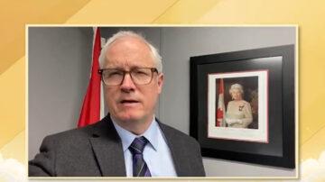 國會議員Colin Carrie恭賀5.13「世界法輪大法日」