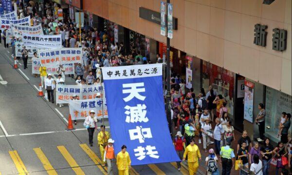 中共常年不斷騷擾威脅 四川彭俊英在迫害中離世