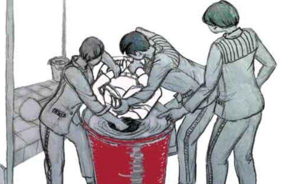 24小時罰站 冬天坐水牢 湖南省女子監獄非人酷刑被曝光