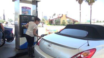 南加油价每加仑上看$4.1 有望持续上涨
