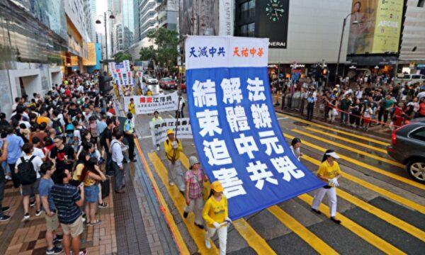 遭警察跟踪绑架 北京优秀青年被构陷至法院
