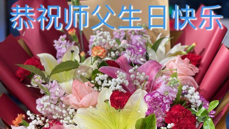 长春法轮功学员恭贺世界法轮大法日暨李洪志大师华诞(33条)