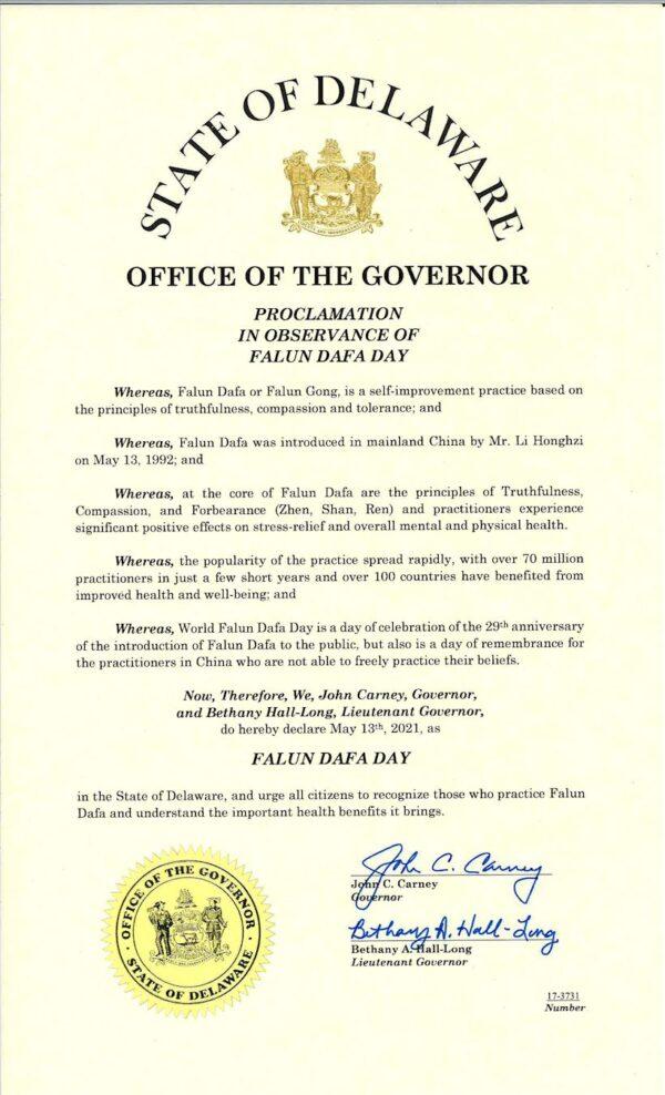 特拉華州長宣布5.13為「州法輪大法日」
