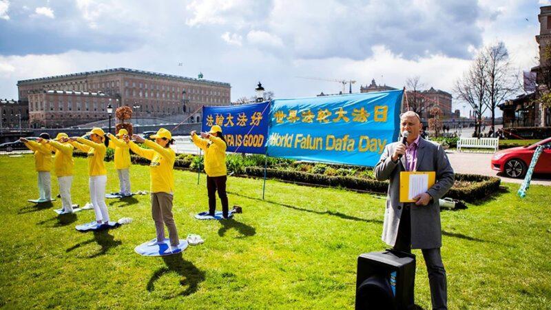 瑞典法輪功學員慶祝世界法輪大法日