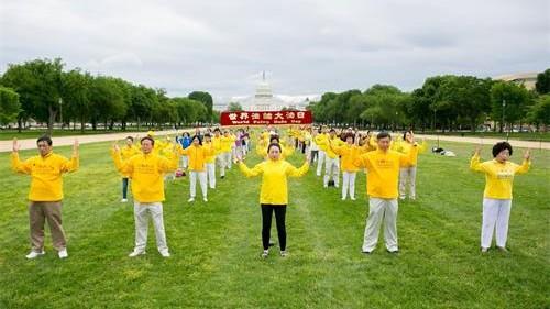 美国首都庆祝大法日 政要恭贺 中西方学员感恩