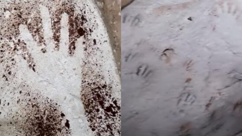 马雅文明再添谜 墨西哥洞穴惊现137红黑手印