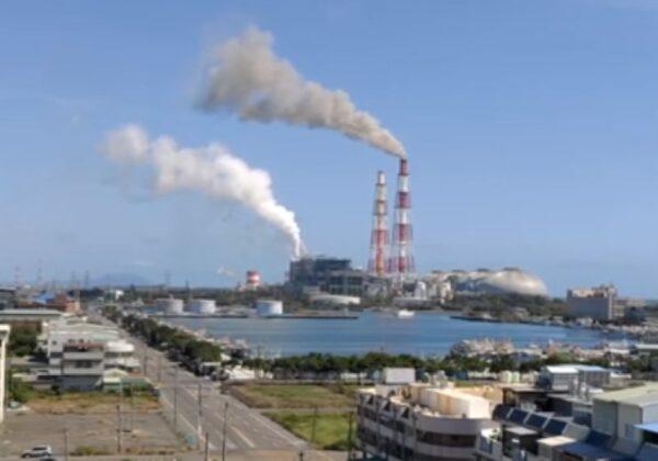 兴达电厂惊传跳机 台湾大规模停电