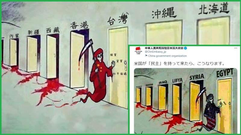 """中共战狼抄袭""""死神漫画""""疑讥讽拜登 稍后又删图"""