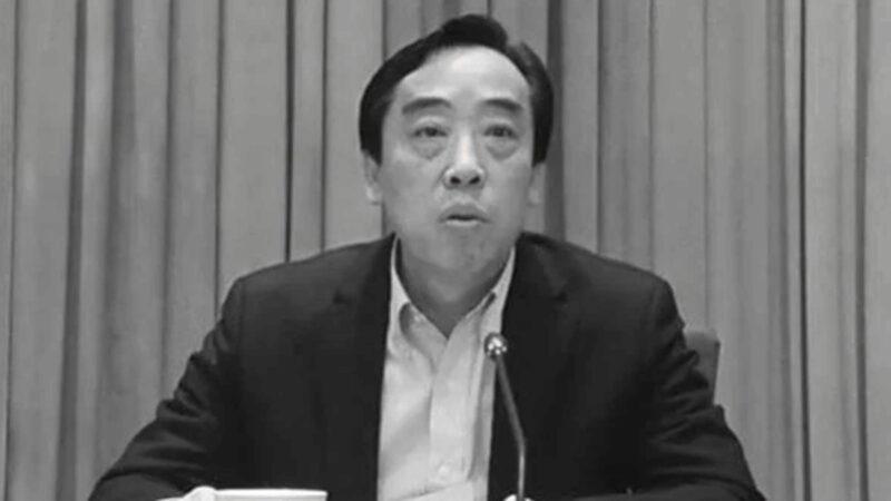 遼寧省國資委原主任何慶被「雙開」
