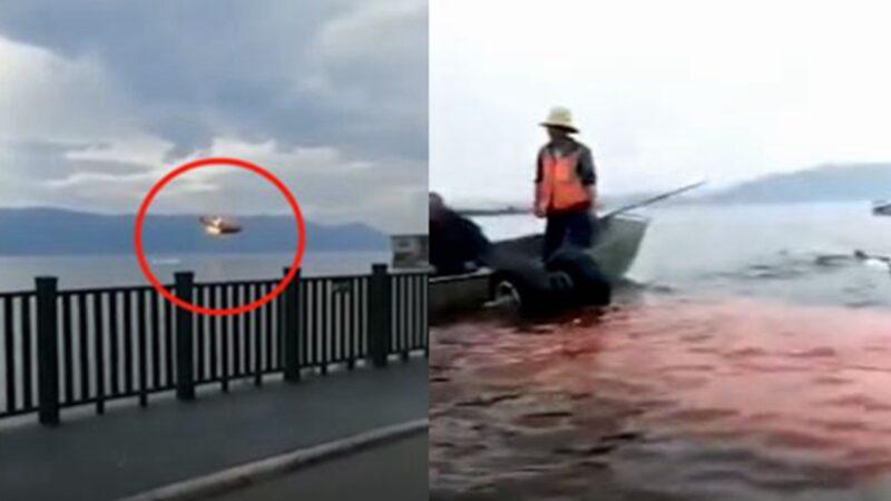 云南一消防直升机坠入洱海 在空中爆炸起火(视频)