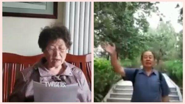 """天津农行前行长包养情人 """"老伴""""现身举报(视频)"""