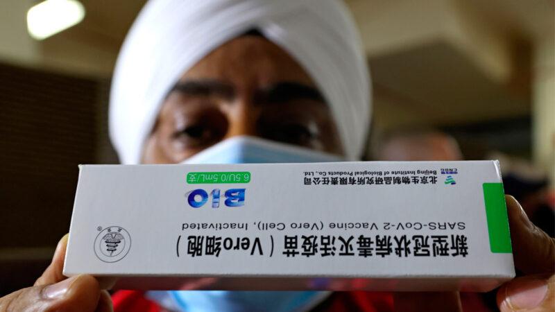 忧国药疫苗抗体水平低 阿联酋向接种者追加第三剂