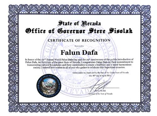 内华达州正副州长分别颁发褒奖 祝贺法轮大法日