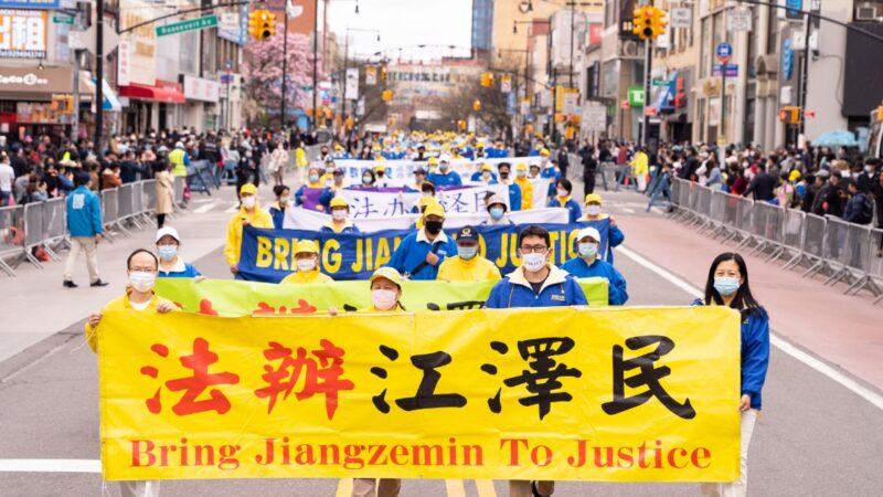 枉判23年失去千万家产 姜伟起诉江泽民被打毒针