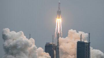 王赫:從長征5B火箭失控墜落談中共「科技威脅」