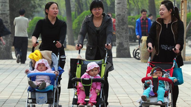 成本太高 中国年轻人害怕生孩子