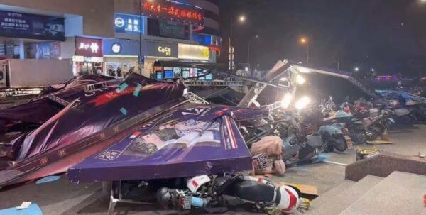 江苏14级狂风11死102伤 北京河北罕降大雪(视频)