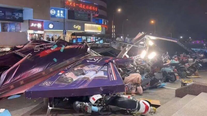 江蘇14級狂風11死102傷 北京河北罕降大雪(視頻)