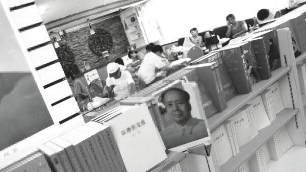 《毛選》登清華借閱榜首 學生:逾九成為了學分