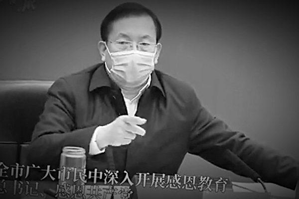 岳山:武漢書記王忠林升官 爆中共3潛規則
