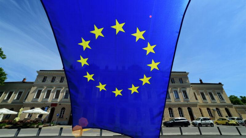 美媒:歐洲政策向美國靠攏 中共前景很不樂觀