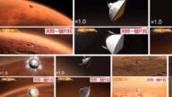「山寨」成性 中共登陸火星動畫被揭抄襲NASA舊片