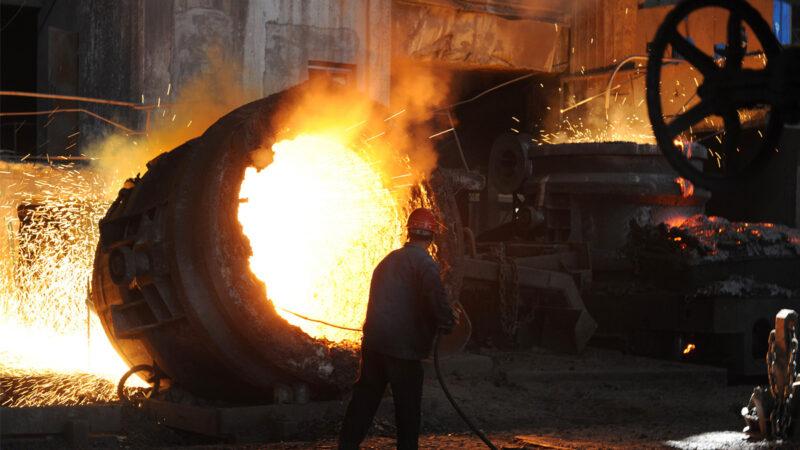 中共打壓鋼鐵行業續升溫 鐵礦石價格反彈