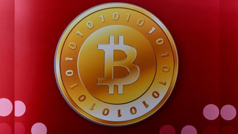 """专家:中共打击加密货币 比特币交易商仍""""茁壮成长"""""""
