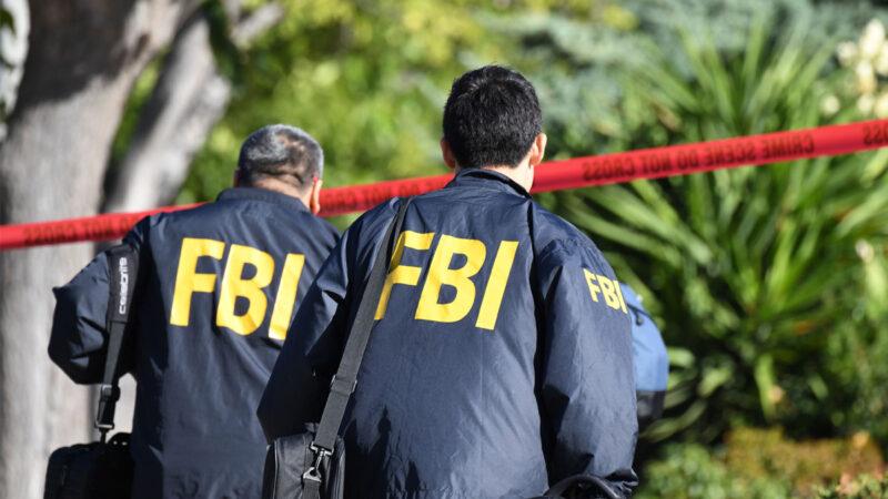 福克斯主播:FBI搜查朱利安尼 林肯计划早知道